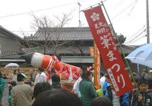 北野天神社で開催される「筆まつり」