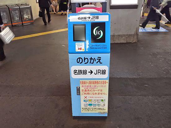 乗換え駅用IC乗車券 タッチ装置
