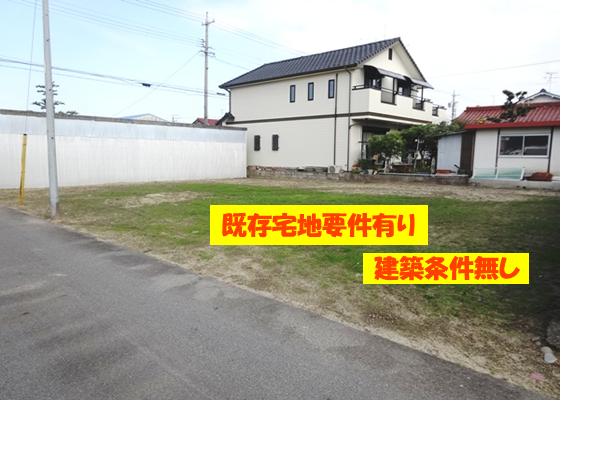141113一宮市浅井町尾関字同者.fw
