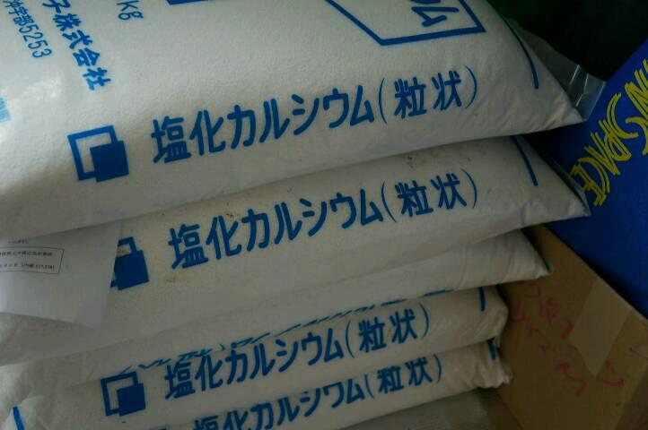 融雪剤(塩化カルシウム)
