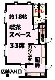 150315大口町吉田様1階.fw_r2_c2